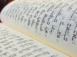 péndulo hebreo ii